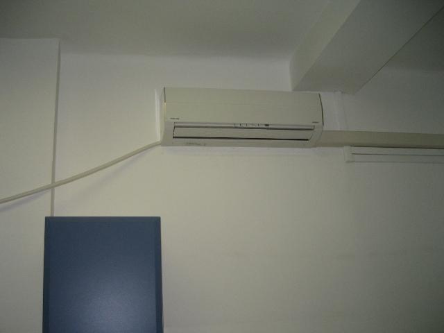 Klima Toshiba multisplit 5+1 poliklinika4